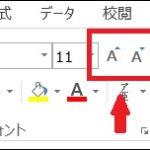 【動画で紹介】Excelで文字の大きさや色を変更する方法